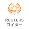 REUTERS ロイター